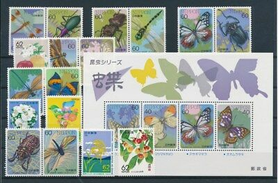 [G92826] Japan Insects/Butterflies/Flora good lot Very Fine MNH stamps