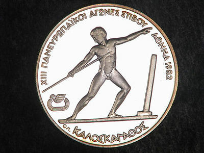 1981 Greece Silver Proof 250 drachma-Ancient Javelin Thrower