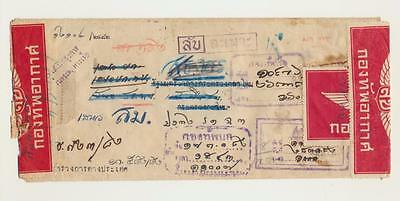 """Thailand 1939 """"military Courier Cover"""" Ministry Defense-Dept Of Army- Navy Dept"""