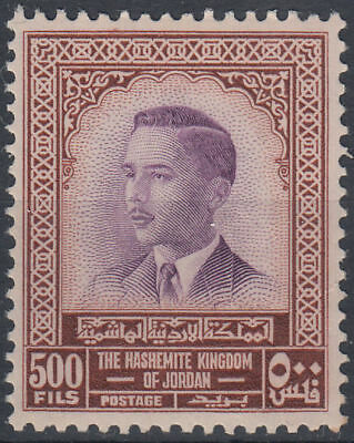 Jordanien Jordan 1954 ** Mi.301 Freimarken Definitives King Hussein