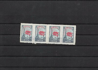 Korea strip of 4 used of the 1949 flag  (#8528a)