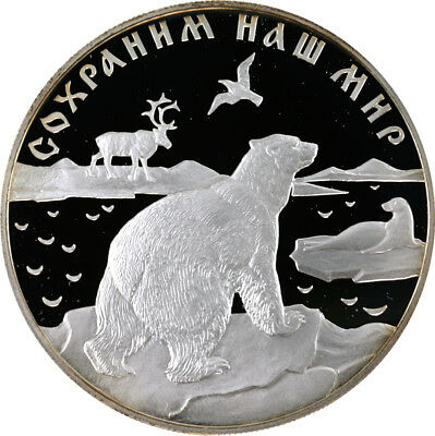 25 Rubel 1997, Russland, Silber, 5 Oz, PP/Proof, Polarbär, Parch. 1437
