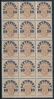 [108015] Sweden 1920 Good block of 15 Airmail stamps Very Fine MNH