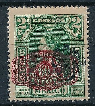 [38530] Mexico 1916 Good stamp Very Fine MH