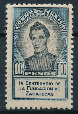 [38562] Mexico 1946 Good stamp Very Fine MNH
