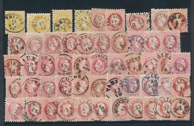 [G11157] Sweden good lot of classics stamp used. The most is very fine