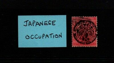 Burma  Japanese  Occupt  Peacock  Ovpt  Forgery ???  Jooc 2
