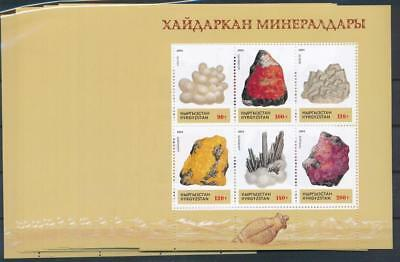 [G44582] Kyrgyzstan 1994 Minerals 10X Good sheet Very Fine MNH