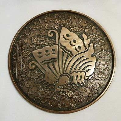 Antique Bronze Japanese Signed Mirror Butterfly Kagami Edo ? Hanging Mirror
