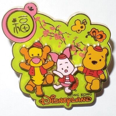 Disney HKDL Cute Characters Chinese New Year Winnie the Pooh Tigger Piglet Pin