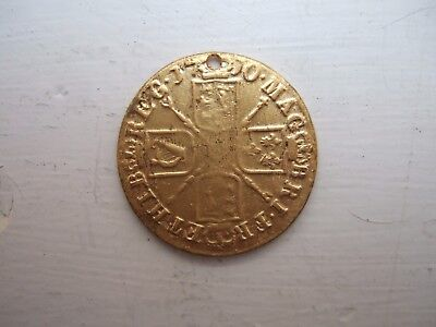 1710 Queen Anne Guinea    -  Copy