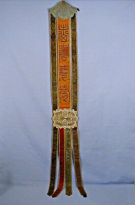 """Antique Silk Chinese Wall Hanging 6 1/2"""" X 52"""" ...some Damages"""
