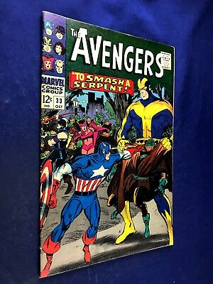 Avengers #33 (1966 Marvel) Serpents appearance Silver Age NO RESERVE