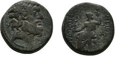 Ancient Greece 1 C BC SYRIA SELEUCIS ANTIOCH ZEUS NIKE THRONE