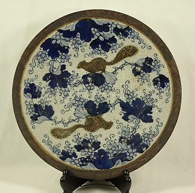 Antique Chinese Porcelain Blue, White Crackle Charger w/ Squirrels, Mark Guangxu