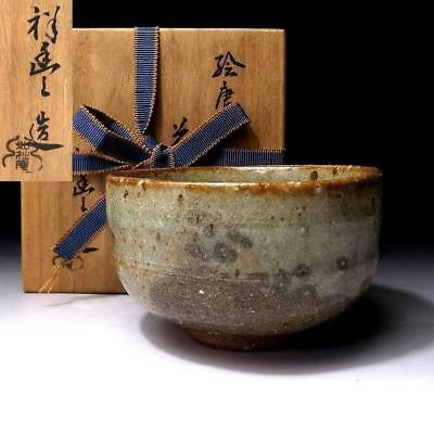 UD4: Vintage Japanese Tea Bowl, Karatsu Ware with Signed wooden box