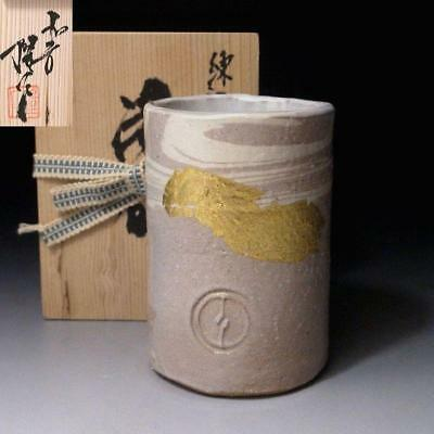 SP9 Japanese Tea cup by Nitten Exhibition Blue-Ribbon Awardee, Takashi Kitamura