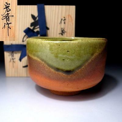 TQ4: Vintage Japanese Pottery Tea Bowl, Shigaraki ware with Signed wooden box