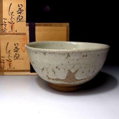 TQ2: Vintage Japanese Pottery Tea Bowl, Karatsu Ware with Signed wooden box