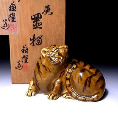 UN1: Japanese Pottery Figurine by 1st class potter, Soryu Wakunami, Tiger