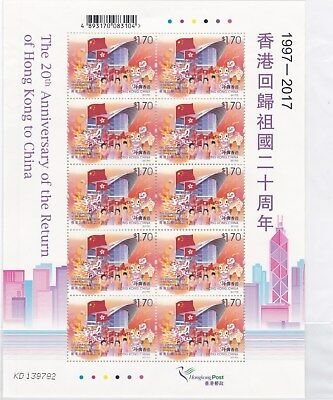 China HongKong joint  2017-16 20th Anniversary Hong Kong Returned to China sheet