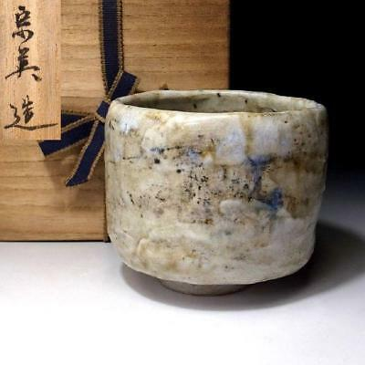 UM5: Vintage Japanese Hand-shaped Pottery Tea bowl, Mino ware with Signed box