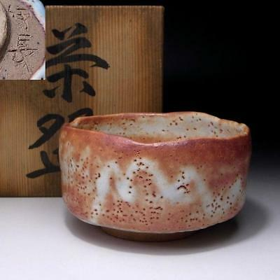 TN1: Vintage Japanese Hand-shaped Tea Bowl, Shino ware with wooden box
