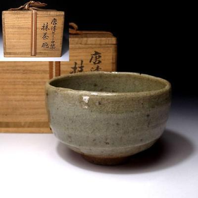 UJ6: Vintage Japanese Hand-shaped Pottery Tea Bowl, Karatsu Ware with wooden box