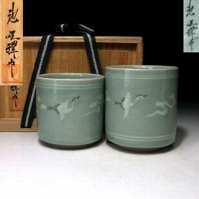 NM9 Korean Celadon Tea Cups by Great Living National Human Treasure, Ji Soon-tak