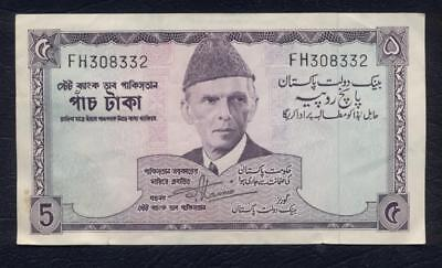 PAKISTAN Rs 5 RUPEES (ND) 1966 P.15