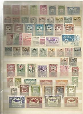 old stamps collection TURQUIE