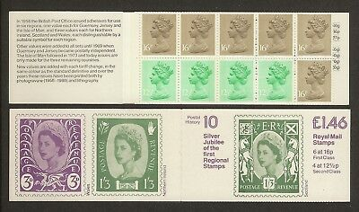 GB Stamps: Decimal Machin Folded Booklet FO3A.