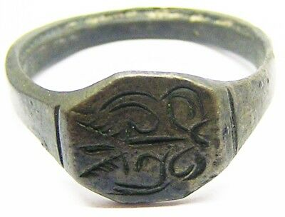 Good Excavated Renaissance Silver Signet Ring 16th-17th century A.D. Size 7 1/4