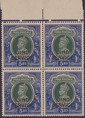 India Conv Jind Off GEOVI 1942 SGO85 5r Green & Blue x4 UM CV£280