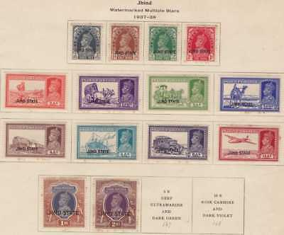 India Conv Jind GEOVI 1937-8 SG109-122 Selection 14 Mint CV£100