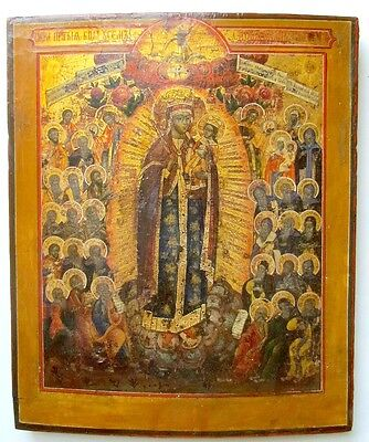 LARGE ANTIQUE early 19th CENTURY RUSSIAN ICON OF VIRGIN OF JOY