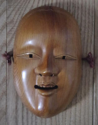 Omote Young Girl Mask - Hand Carved Wooden Japanese Noh Theatre (Kyogen Nogaku)