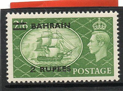 BAHRAIN 1951 SURCH. O/PRINT 2r on 2/6sh  sg 77 L.H.MINT