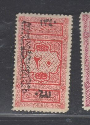 Saudi Arabia Hejaz 1921 20pa red postage due, inverted surcharge, Gibbons D31a