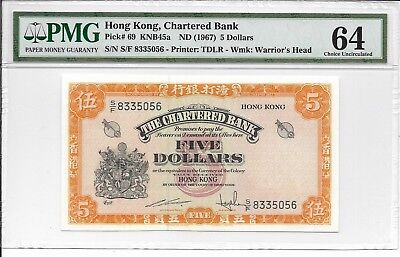 The Chartered Bank - $5, nd (1967). PMG 64.