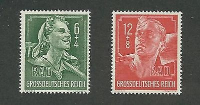 Nazi Germany MNH stamp set / HITLER YOUTH / 1944 Third Reich issues / MNH set