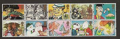 """GB Stamps: 1993 Greetings """"Gift Giving"""" Booklet Pane SG 1644a"""