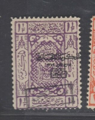 Saudi Arabia King Ali 1925 1 and 1/2pi lilac postage due, mint, Gibbons D157