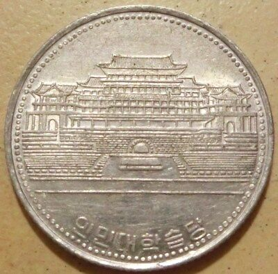 Korea  1  Won  1987