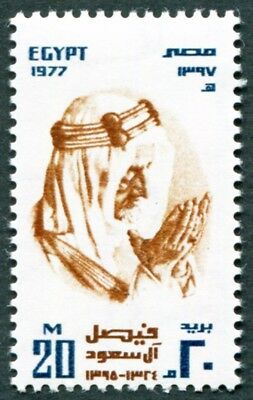 EGYPT 1977 20m SG1311 mint MH FG King Faisal Saudi Arabia Commemoration #W47