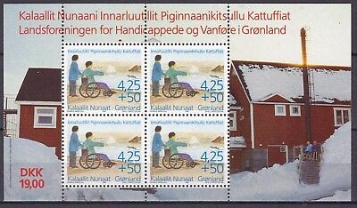 Greenland 1996 Handicapped S/s  (46) Mint Never Hinged