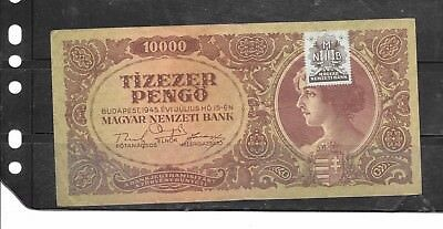 Hungary #119B Very Good Used 1945 10000 Pengo Banknote Paper Money Bill Note