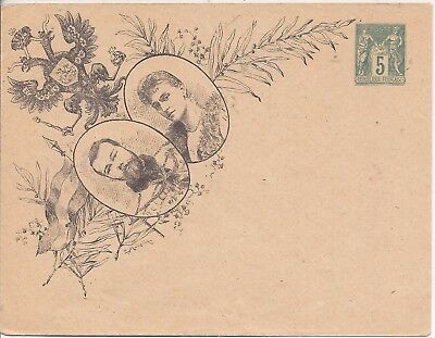 France 1896 Russian Tsar and Tsarina illustrated 5c Sage envelope unused