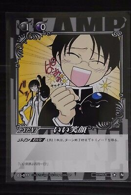 JAPAN Clamp: Clamp in Cardland (03-077)