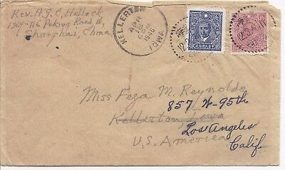 China 1946 cover with letter to USA written from former Shanghai POW